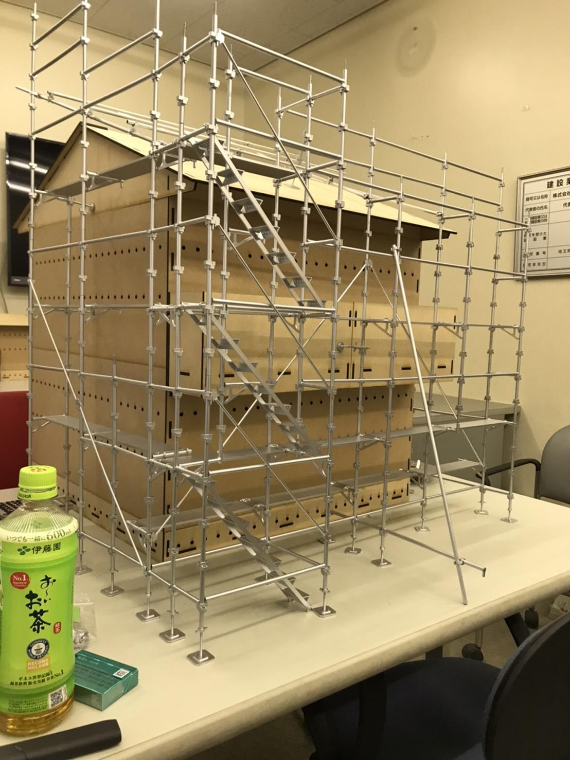教育用に足場の模型を導入しました